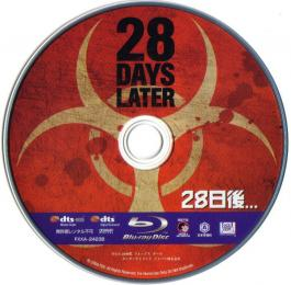 Blu-ray 28 Days Later Disc
