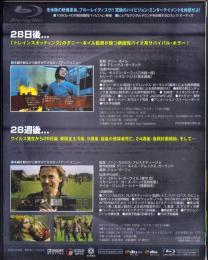 Blu-ray 28 ×28 BOX -1