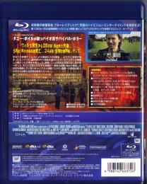 Blu-ray 28 Weeks Later -2