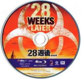Blu-ray 28 Weeks Later Disc