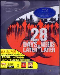 Blu-ray 28 ×28 BOX -2