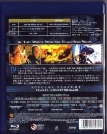 Blu-ray THE ISLAND -2