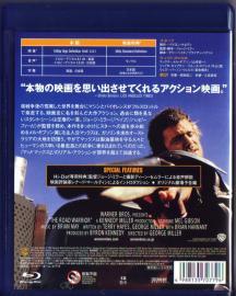 Blu-ray The Road Warrior -2