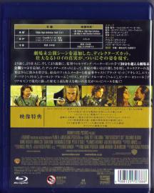 Blu-ray TROY Director's Cut -2