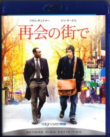 Blu-ray Reign Over Me -1