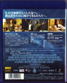 Blu-ray Reign Over Me -2