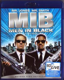Blu-rau MEN IN BLACK -1