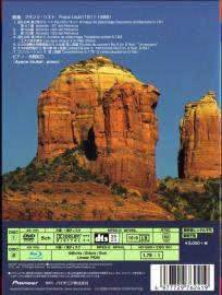 Blu-ray Spirit of red rocks -2