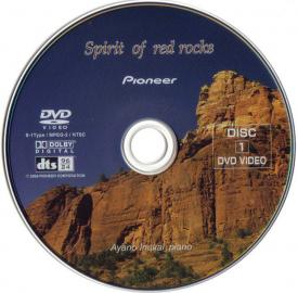 Blu-ray Spirit of red rocks Disc-2