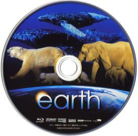 Blu-ray earth Disc