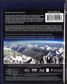 Blu-ray Planet Earth -2
