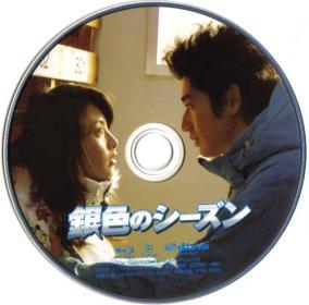 Blu-ray 銀色のシーズン Disc