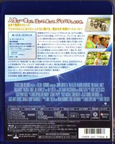 Blu-ray WILD HOGS -2