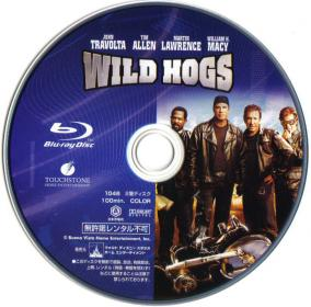 Blu-ray WILD HOGS Disc