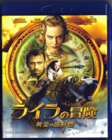 Blu-ray The Golden Compass -1