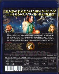 Blu-ray The Golden Compass -2