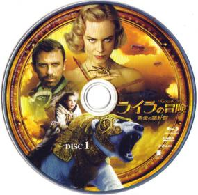 Blu-ray The Golden Compass Disc-1