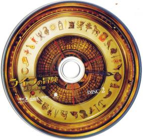 Blu-ray The Golden Compass Disc-2