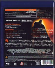Blu-ray Batman Begins -2