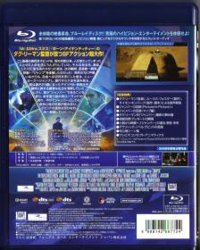 Blu-ray JUMPER -2