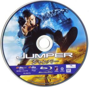Blu-ray JUMPER Disc