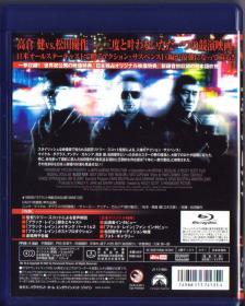 Blu-ray BLACK RAIN -2