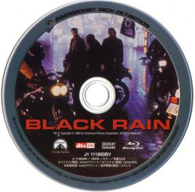 Blu-ray BLACK RAIN Disc