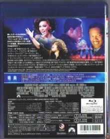 Blu-ray Dreamgirls -2