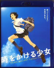 Blu-ray 時をかける少女 -3