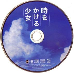 Blu-ray 時をかける少女 Disc
