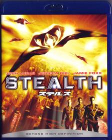 Blu-ray STEALTH -1