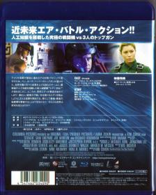 Blu-ray STEALTH -2