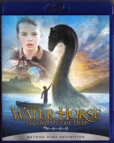 Blu-ray THE WATER HORSE LEGEND OF THE DEEP -1