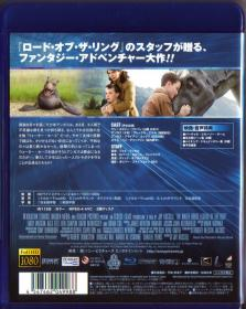 Blu-ray THE WATER HORSE LEGEND OF THE DEEP -2