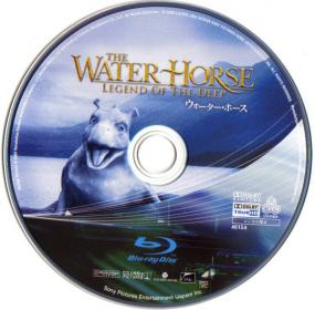 Blu-ray THE WATER HORSE LEGEND OF THE DEEP Disc