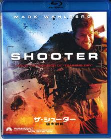Blu-ray Shooter -1