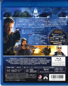 Blu-ray Shooter -2