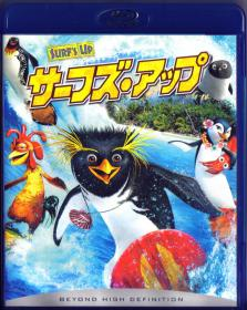 Blu-ray Surf's Up -1