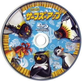 Blu-ray Surf's Up Disc