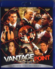 Blu-ray Vantage Point -1