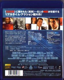 Blu-ray Vantage Point -2