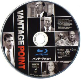 Blu-ray Vantage Point Disc
