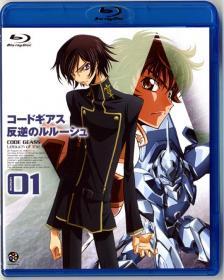 Blu-ray コードギアス1-1