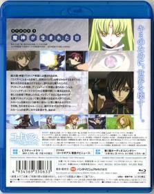 Blu-ray コードギアス1-2