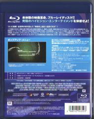 Blu-ray AVP -2