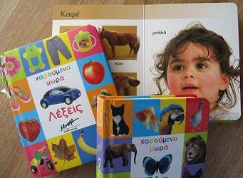 St.Martin's Press出版の「Happy baby」のシリーズで「Colors」「Animals」など。ギリシャではMINOAS出版がギリシャ語で出しています。