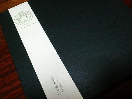 CA3C0111.jpg