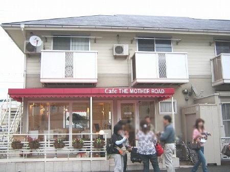 ドッグカフェ・マザーロード