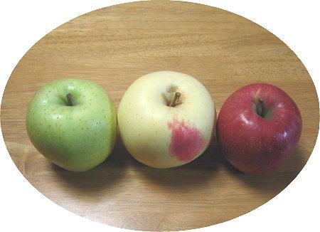 リンゴ3姉妹
