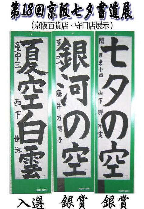 17tenji-sakuhin.jpg